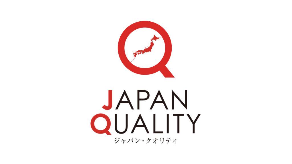 台東区の伝統技術を紹介する映像メディア『JapanQuality』立ち上げ