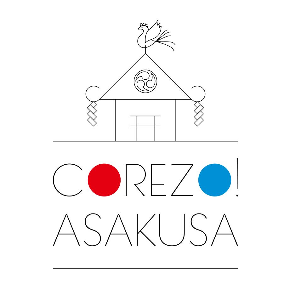 浅草の古いと新しいの橋渡しメディア『COREZO!ASAKUSA』開設! 代表の石山が編集長就任