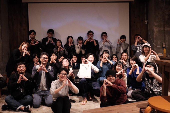 沖縄県にてnote酒場イベント開催! 30人以上集まる大盛況!