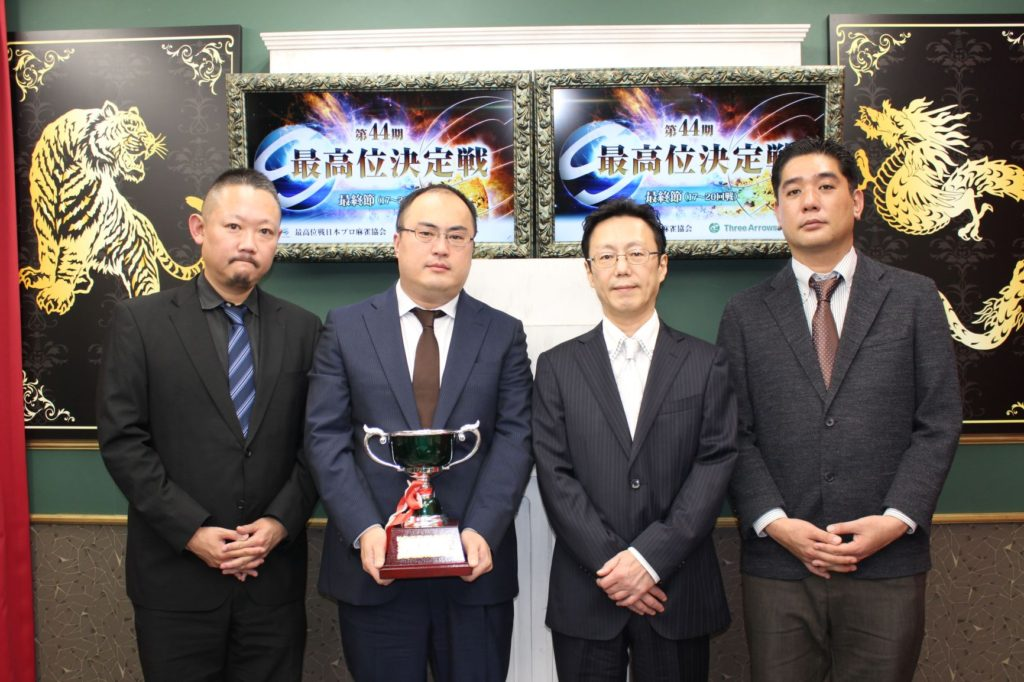 醍醐 大、最高位戦Aリーグ首位で最高位決定戦出場! 結果は惜しくも3位
